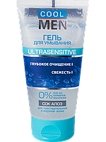 Гель для умывания Cool Men Ultra Sensitive для чувствительной кожи 150мл