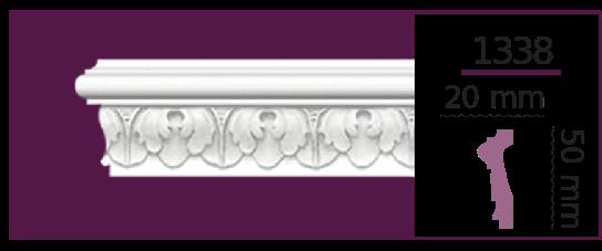 Молдинг для стен  Home Décor 1338 (2.44м)  , лепной декор из полиуретана