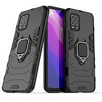Чехол Ring Armor для Xiaomi Mi 10 Lite Black