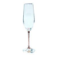 Бокал для шампанского прозрачный на оригиналькой ножке 220мл стекляный