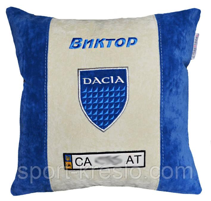 Подушка сувенир с вышивкой логотипа машины Dacia Дача подарок сотруднику