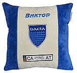 Автомобильная подушка сувенир с вышивкой логотипа машины BYD подарок сувенир, фото 3