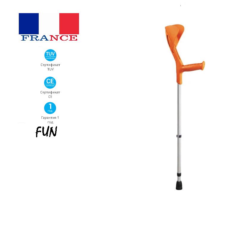 Костыли подлокотные для взрослых Fun 200016, оранжевый (костыль под локоть, милиці)