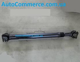 Вал карданный FAW 1041, 1047 (Фав 1047, 1041) 950мм, фото 3