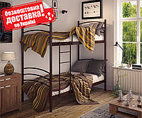 Кровать двухъярусная металлическая Маранта