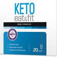 Keto Eat&Fit (Кето Еат Фит) препарат для похудения