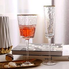 Келих для подарунка на 350 мл прозорий скляний