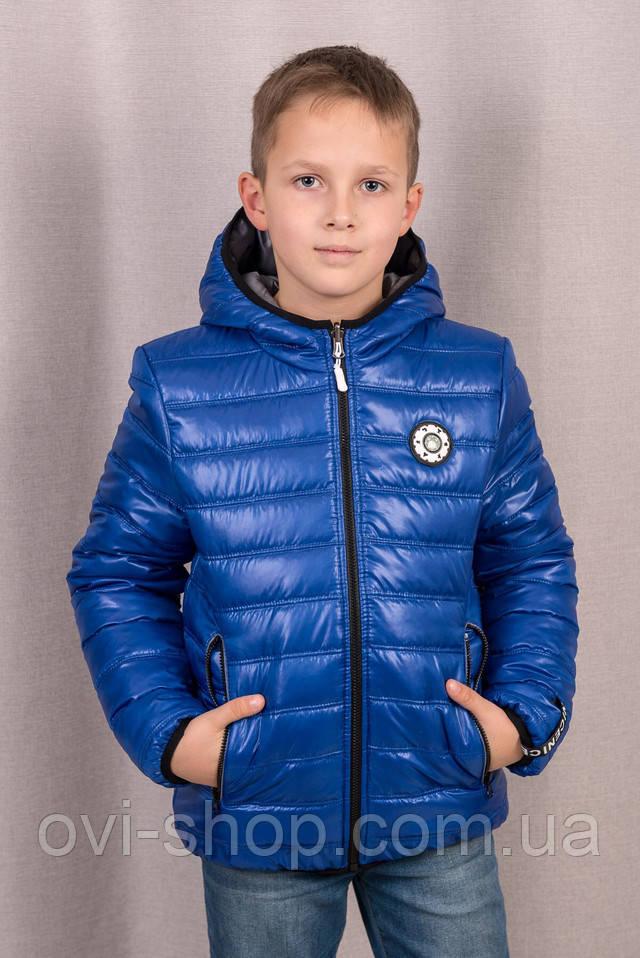 Модная куртка для мальчика