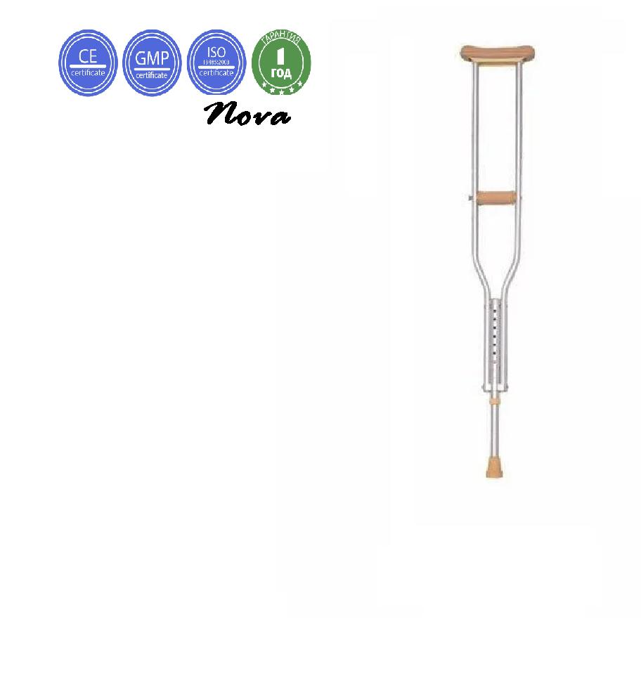 Костыли подмышечные для взрослых B7203AB, NOVA (костыль, милиці)