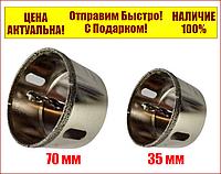 Набор алмазных коронок по керамограниту 2 шт. 70 и 35 мм с направляющим сверлом ZHWEI GRES PRO