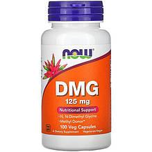 """Диметилглицин NOW Foods """"DMG"""" 125 мг (100 капсул)"""