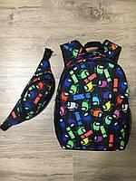 Набор рюкзак подростковый/школьный+бананка Among Us 2 отделения
