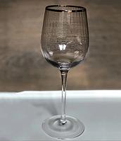 Бокал из стекла 350 мл класичесский для белого и красного вина