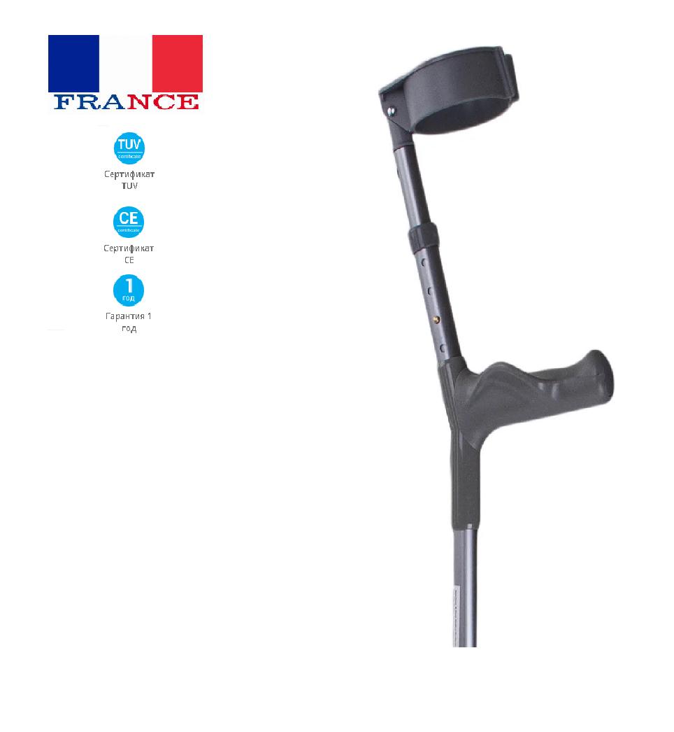Костыли подлокотные для взрослых с регулировкой поддержки OSD-86011 (костыль под локоть, милиці)