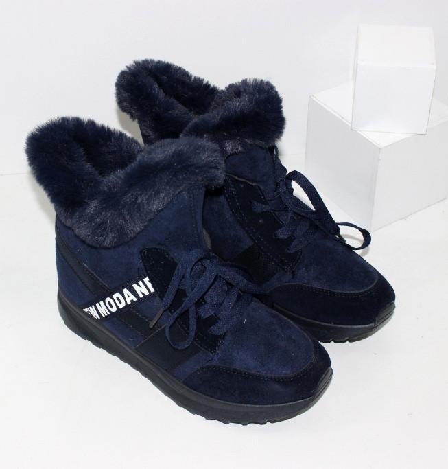 Женские зимние теплые кроссовки синего цвета