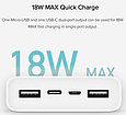 Внешний аккумулятор Power Bank Xiaomi Mi Power Bank 3 20000mAh, фото 4