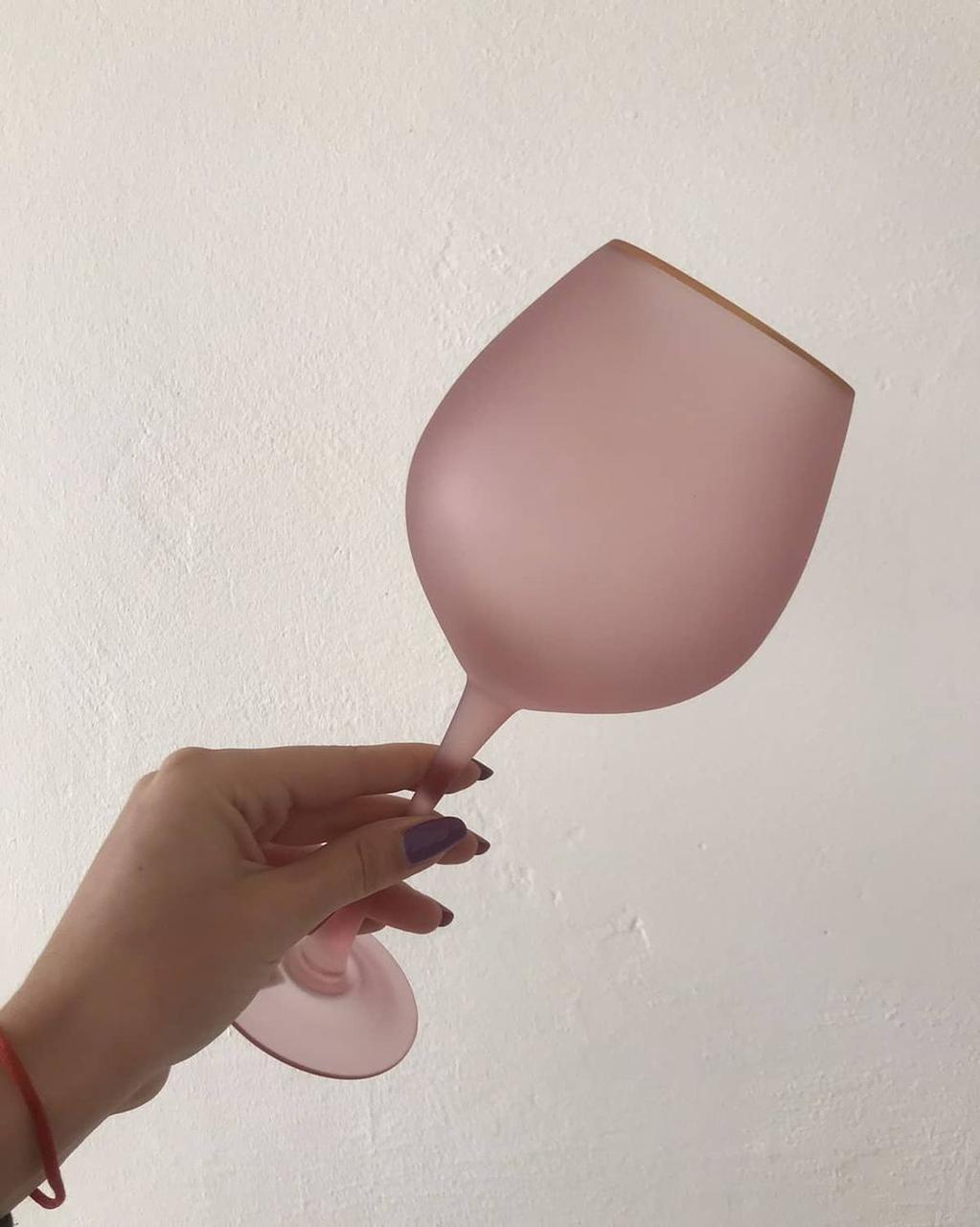 Большой бокал для вина 625 мл розовый матовый
