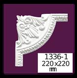 Молдинг для стен  Home Décor 1336 (2.44м) Flexi , лепной декор из полиуретана, фото 2