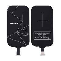 Приемник для беспроводной зарядки Nillkin Magic Tags 5W для iPhone 7 | 6s | 6 | SE | 5s