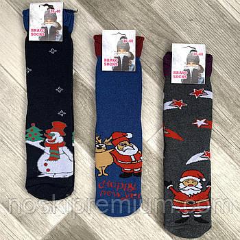 Носки женские махровые х/б без резинки с отворотом Новый год Bravo Socks, Турция, ассорти, 02484