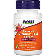 """Витамин D3 NOW Foods """"Chewables Vitamin D3"""" со вкусом мяты, 5000 МЕ (120 жевательных таблеток)"""