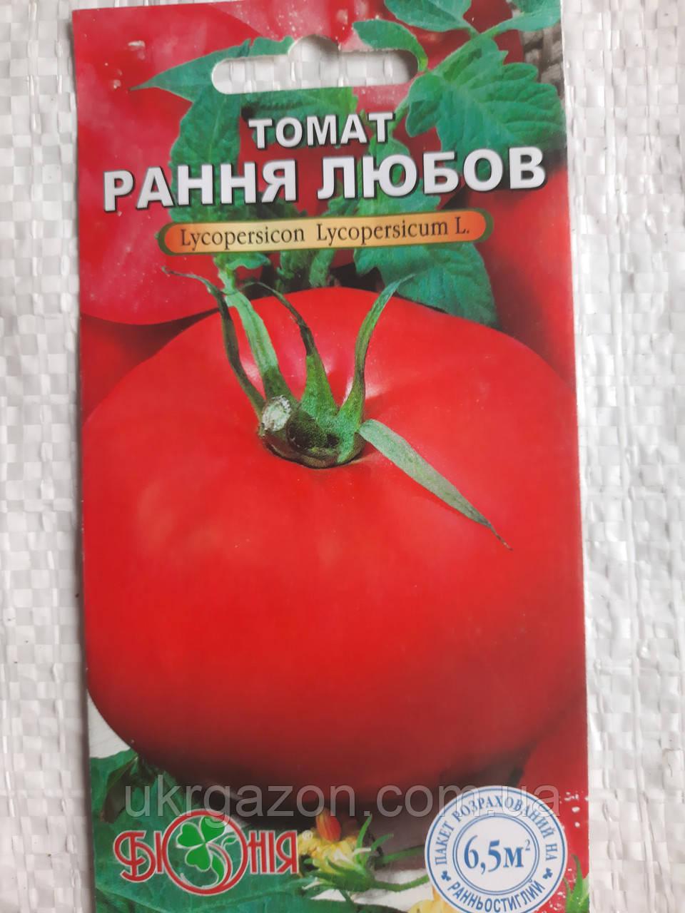Томат РАННЯ ЛЮБОВ  30 шт (Біонія)