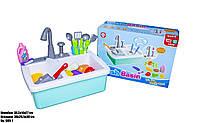 Игровой детский набор Кухонная раковина с водой