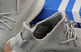 Женские кроссовки Adidas Yeezy Boost 350 серые, фото 6