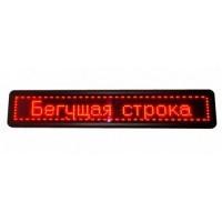 Бегущая светодиодная строка 103*40 Red doule side / Двухсторонняя / Бегущая LED строка sale