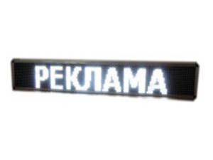 LED бегущая строка / белые диоды / 200*40 / уличная