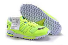 Кроссовки мужские Adidas ZX-700 желтые