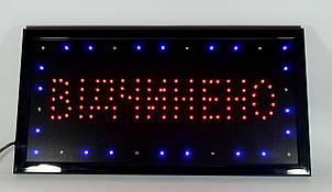 """Светодиодная LED вывеска / табло """"Вiдчинено"""""""