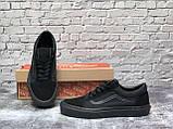 Кеды Vans Old Skool Triple Black Pro (Вансы Олд Скул Про черные весна/лето/осень мужские и женские размеры), фото 4