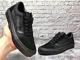 Кеды Vans Old Skool Triple Black Pro (Вансы Олд Скул Про черные весна/лето/осень мужские и женские размеры), фото 5