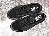 Кеды Vans Old Skool Triple Black Pro (Вансы Олд Скул Про черные весна/лето/осень мужские и женские размеры), фото 6