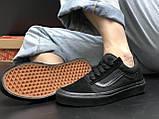 Кеды Vans Old Skool Triple Black Pro (Вансы Олд Скул Про черные весна/лето/осень мужские и женские размеры), фото 10