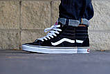 Кеды Vans Old Skool SK8 Black White, фото 3