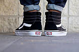 Кеды Vans Old Skool SK8 Black White, фото 4