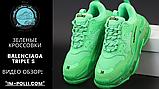 Женские кроссовки Balenciaga Triple S Green (Баленсиага Трипл С зеленого цвета), фото 7