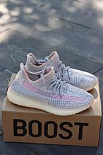 Женские кроссовки Adidas Yeezy Boost 350 V2 Synth рефлективные цвет пудра (Кроссовки Адидас Изи Буст 350 В2)