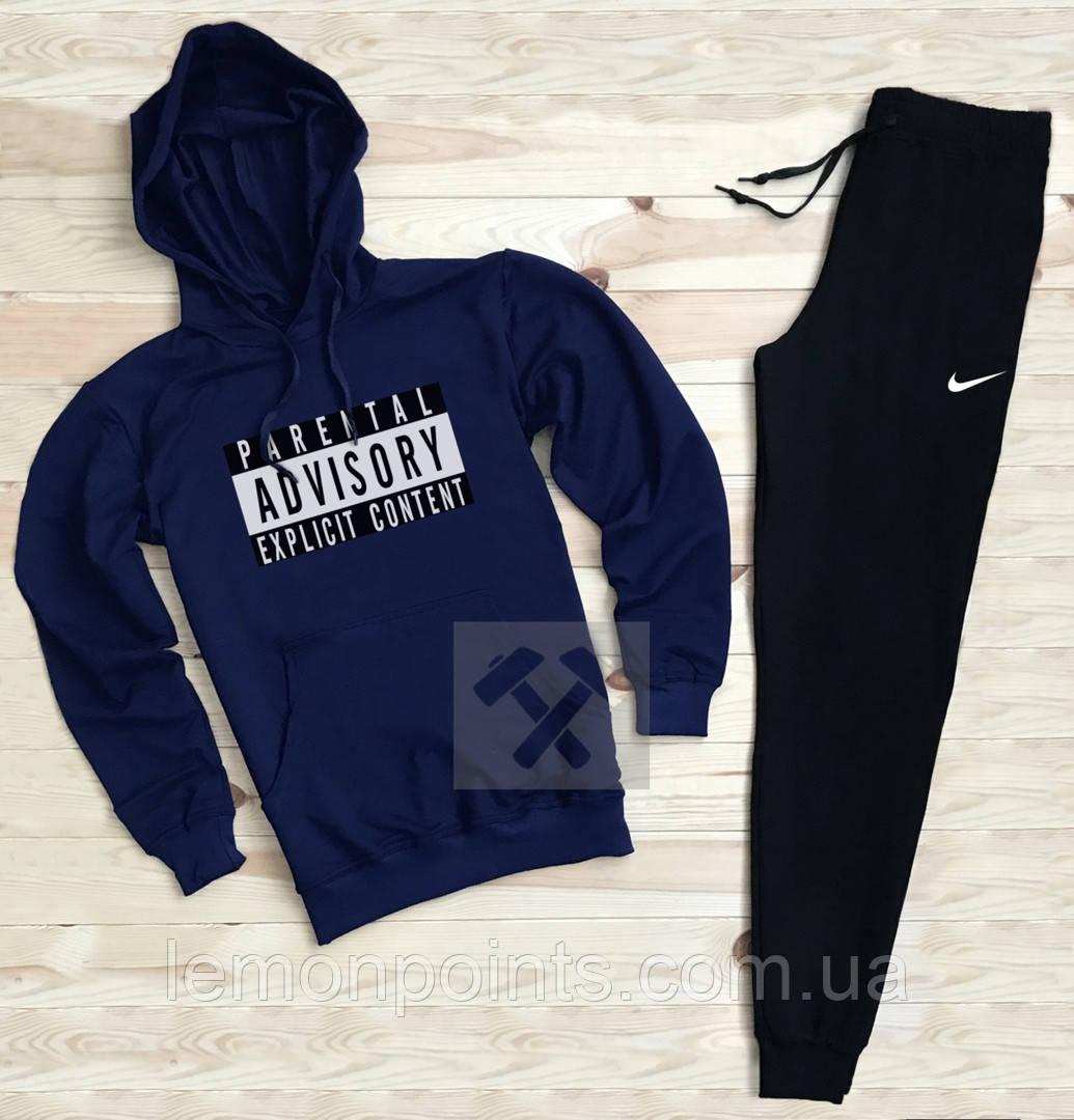 Мужской спортивный костюм, чоловічий костюм Nike