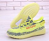 Мужские летние кроссовки Adidas Yeezy Boost 350 V2 (Адидас Изи Буст) салатовые весна/лето, фото 2