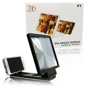 Увеличитель экрана 3D подставка для телефона Enlarged Screen Mobile Phone F1