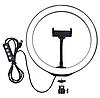 Кольцевая светодиодная Led лампа для блогера селфи фотографа визажиста D 26 см Ring