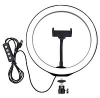 Кольцевая светодиодная Led лампа для блогера селфи фотографа визажиста D 26 см Ring, фото 1