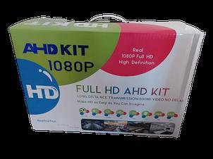 Набор видео наблюдения ahd cctv kit 4 camera