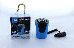 Автомобильный трансмиттер FM-модулятор   mod. H26+bt (bx6)