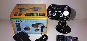Лазерный проектор mini laser 24 вида узоров, с LED