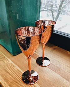 Бокал для коктейлей на классической ножке из цветного стекла 300мл