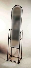 Зеркало М широкое 250(черное)